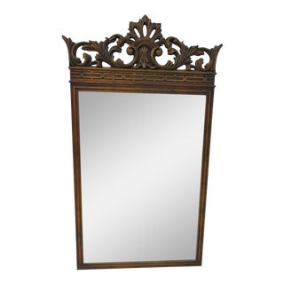 Baroque Carved Top Antique Gold Finish Mirror