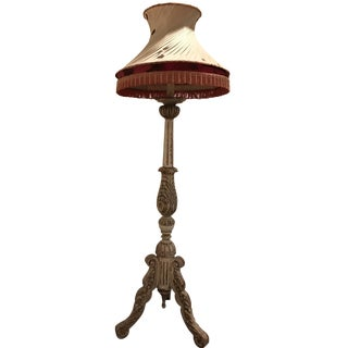 Anthropologie Found Object Floor Lamp