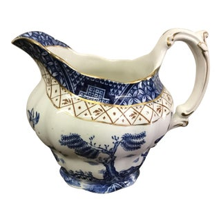 Creamer in Real Old Willow Blue by Booths