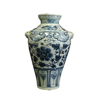 Chinese Blue & White Porcelain Foo Dog Vase