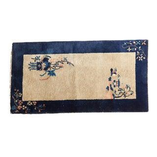 """Vintage Peking Rug Runner - 2' x 3'11"""""""