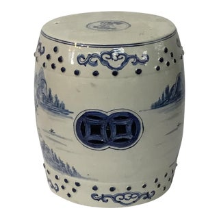 Blue & White Garden Stool