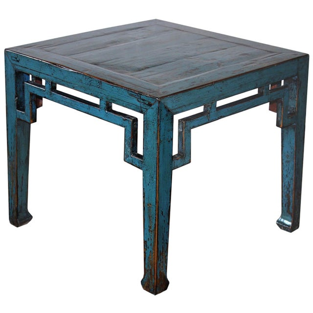 Shanxi Blue Table - Image 2 of 6