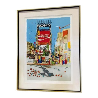 """1977 Vintage Susan Pear Meisel """"Times Square"""" Limited Edition Print"""