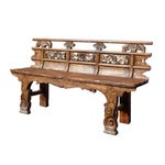 Image of Chinese Rustic Flower Carving Double Seat Bench