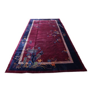 Art Deco Chinese Rug - 11′9″ × 21′