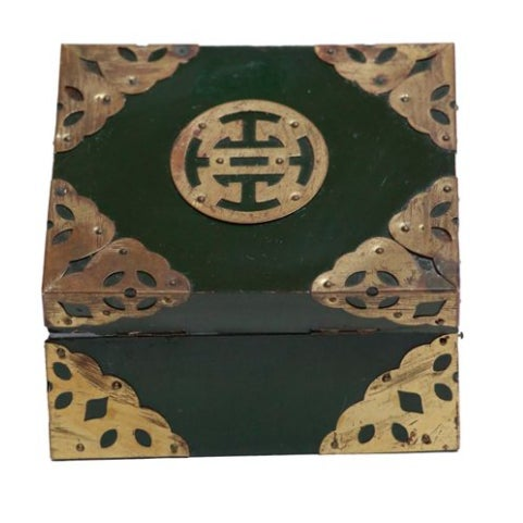 Chinese Green Lacquer & Brass Box - Image 3 of 4