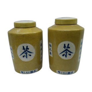 Chinese Tea Storage Jars - A Pair