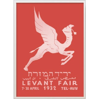 Levant Orient Fair Red Print
