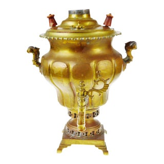 Early Brass Pear Shaped Russian Samovar Marked