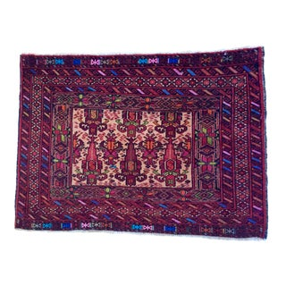 Small Afghani Prayer Rug - 2′2″ × 3′