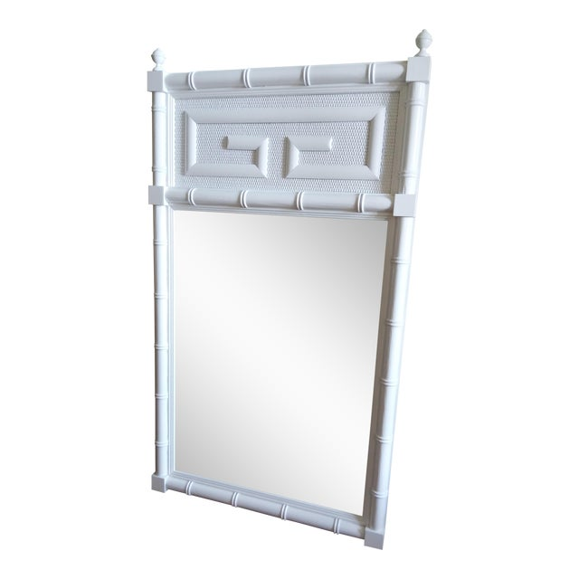 Dixie Vintage Chinoiserie Lacquered Mirror - Image 1 of 5