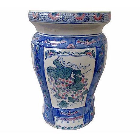 Chinese Porcelain Garden Stool - Image 1 of 3