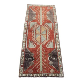 Vintage Turkish Oushak Tribal Hand Knotted Rug- 1'7 x 3'9