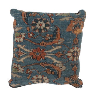 "Antique Persian Rug Fragment Pillow - 1'3"" x 1'3"""