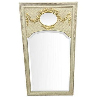 French Gilt Trumeau Mirror