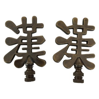 Asian Symbol Lamp Finials - A Pair