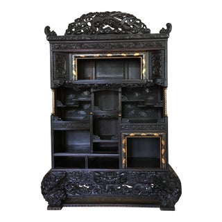 Japanese Export Carved Dragon Display Cabinet, Meiji Period, late 19th century