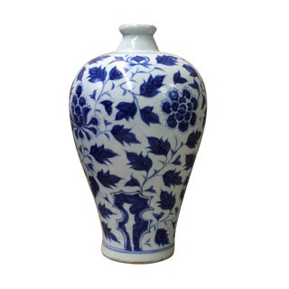 Chinese Blue & White Porcelain Meiping Plum Vase