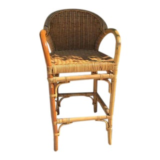 Boho Rattan Counter Stool