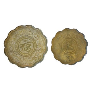Mid-Century Asian Brass Trays - A Pair