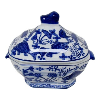 Chinese Small Lidded Tureen