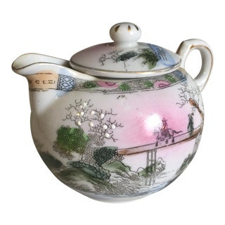 Japanese Vintage Tea Pot