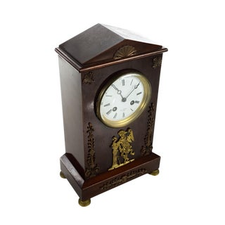 French 19th Century Mahogany Clock