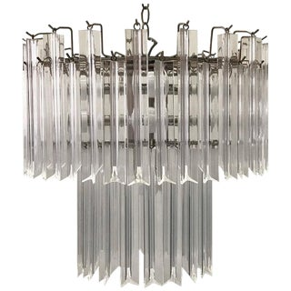 1970s Clear Lucite Chandelier
