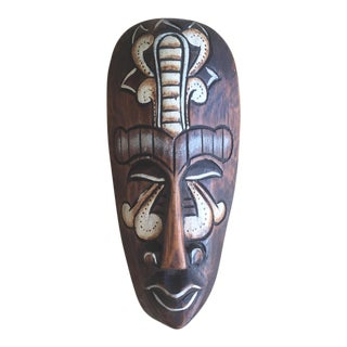 Vintage Hand Carved Wooden Ethnic African Tribal Mask
