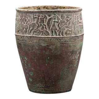 Bronze Vessel With Incised Decoration