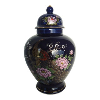 Cobalt Japanese Ginger Jar With Peacock