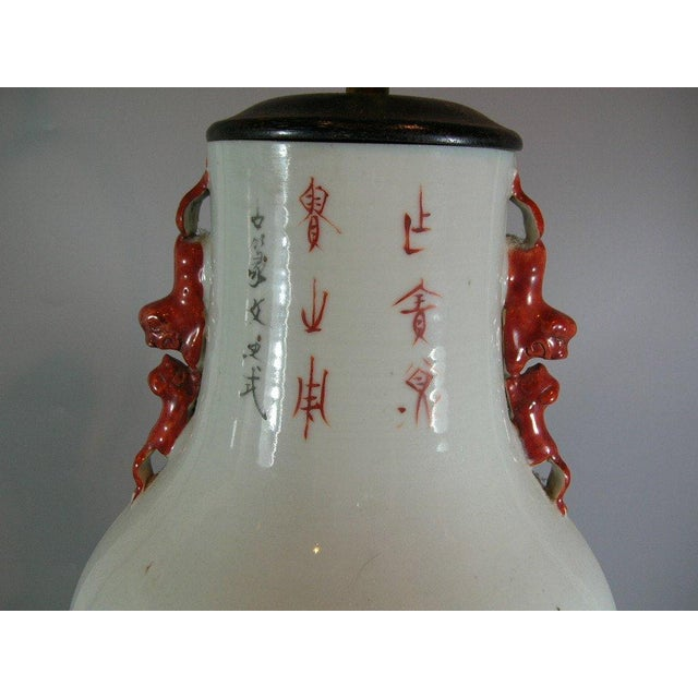 Antique Chinese Famille-Rose Glazed Table Lamp - Image 8 of 11