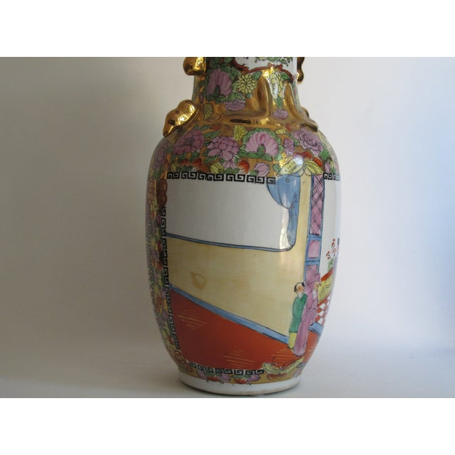 Image of Chinese Gilded Floral Floor Vase