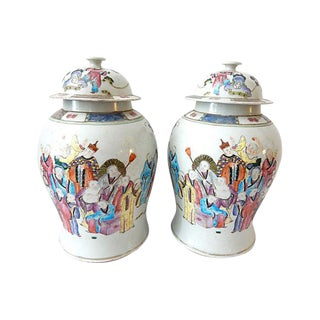 Famille Rose Ginger Jars - A Pair