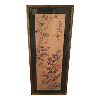 Large Asian Bird Framed Print