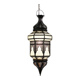 Moroccan Frosted Glass Hanging Lantern