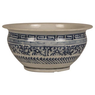 Glazed Blue and White Bowl, Kuang Hsu Period, China c.1875