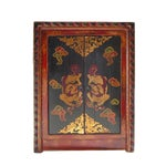 Image of Chinese Tibetan Black Base Foo Dogs Accent Cabinet