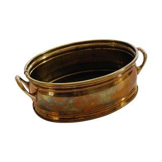 Distressed Vintage Brass Bowl