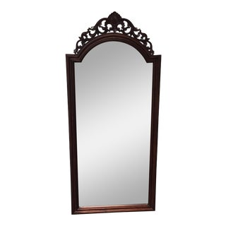 Carved Mahogany Wall Mirror