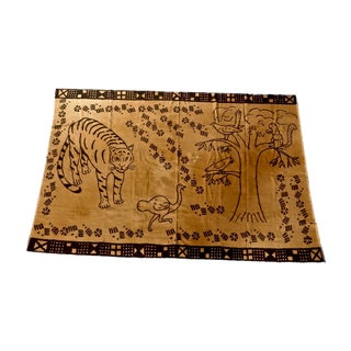 African Mud Cloth Wall Hanging or Throw