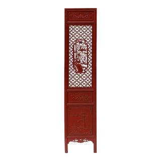 Chinese Red Paint Geometric Flower Bird Accent Narrow Floor Panel Headboard