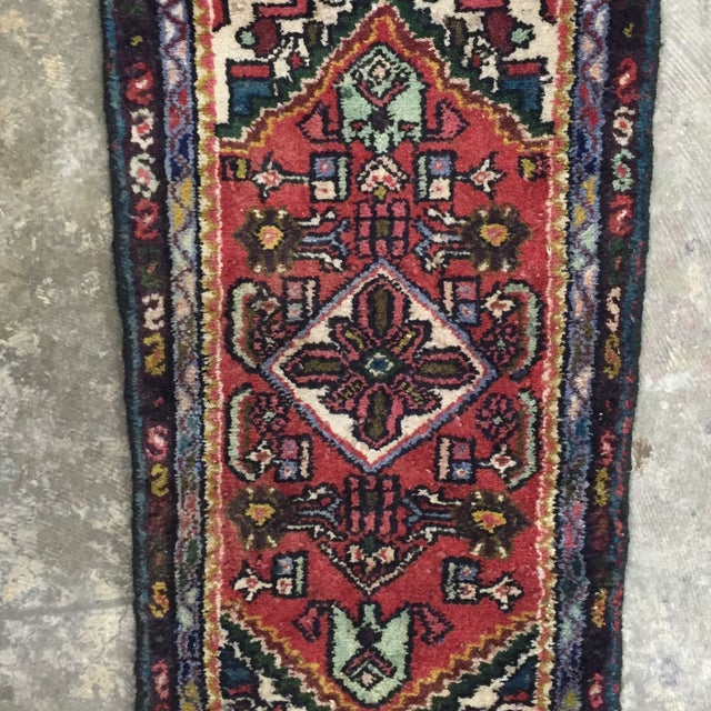 "Image of Vintage Hamadan Persian Rug - 1'5"" x 2'11"""