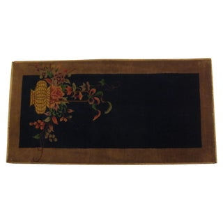 Antique Chinese Rug - 3'9' x 2'