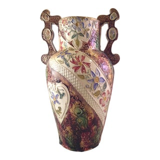 English Victorian Majolica Vase