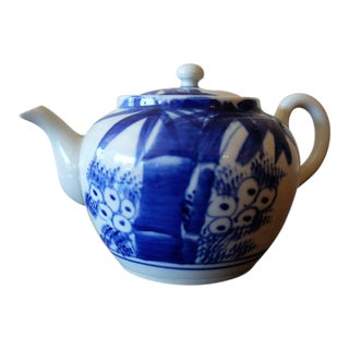 Small Reproduction Chinese Teapot