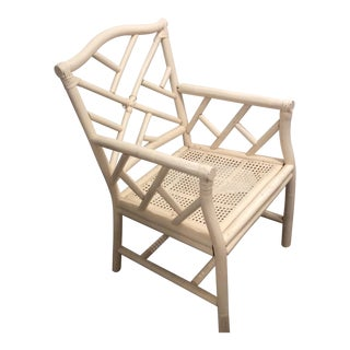 Painted Cane & Rattan Side Chair