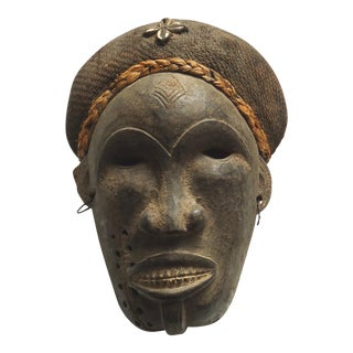 Antique African Tribal Mask