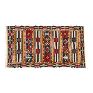 Moroccan Atlas Berber Rug - 3′7″ × 6′8″